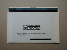 JDM NISSAN SKYLINE R32 Series Original Microfiche Genuine Parts List Catalog