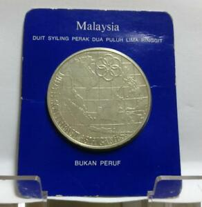 Malaysia 25 Ringgit 1977 Silver Coin (C038)