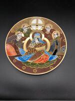 "Vintage Japanese Satsuma Gilt Moriage Handpainted Plate, 7 1/2"" Diameter"