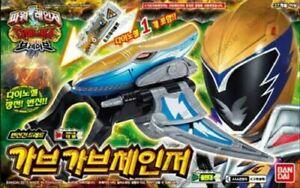 [Bandai] Power Rangers Kyoryuger Dino Force Brave Gabu Gabu Changer ⭐Tracking⭐
