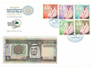 2 Special Covers with set of 5 STAMPS & SR 1 on SANS 1st Exhibition, Madinah LE