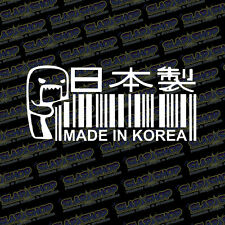 "DOMO Made in KOREA Decal 5.5""JDM 11 Color options FREE SHIPPING"
