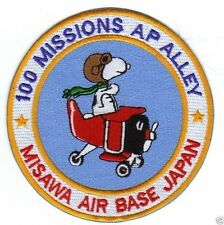 100 MISSIONS WHISPER ALLEY PATCH, KADENA AIR BASE OKINAWA JAPAN       Y