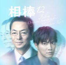 Japanese TV Drama No English subtitle 相棒シーズン12 19話セット(高画質11枚) 2014放送分