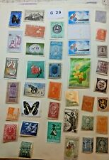 Mint worldwide stamps  Lot # G 29 Seychelles, Nicaragua,  Cameron, Mexico, etc