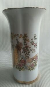 handmade in greece 24k gold SPECIAL peacock patterned vase