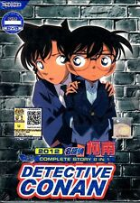 Detective CONAN 2012 Complete Set 8 in 1 ( Chapter 656-663 ) DVD Anime Region 0
