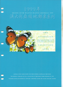 AUSTRALIAN TERRITORIES - 1999 - MINT STAMP COLLECTION