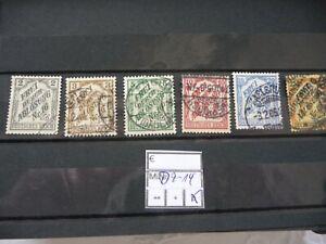 Deutsches Reich Dienstmarken 9-14 gestempelt