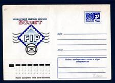 RUSSIA-UNIONE SOVIETICA - 1976 - Int. Post. - Cinquantenario della FIP (Federazi