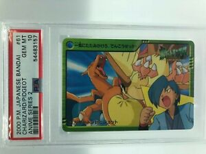 PSA 10 GEM MINT Pokemon Japanese Bandai Carddass 2000 Charizard / Pidgeot #61
