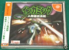 Videogame Dreamcast INCOMING NTSC JAP NEW & SEALED