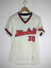 Vintage Mitsubishi Motor Japan Baseball Shirt Jersey #30 Npb