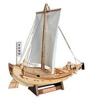 Woody JOE 1/72 wooden Higaki small cargo vessel Wooden Mini Model Kit Japan