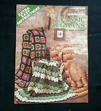 vintage Classic Afghans to knit and crochet pattern book