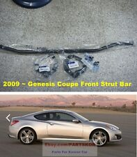For 2010 ~ Hyundai Genesis Coupe Front Strut Bar Tower Bar Genuine Part 1SET OEM