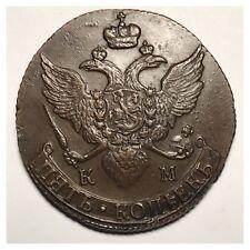 Russia Copper Coin5 Kopeks 1793  КМ   RARE  Guarantee of authenticity