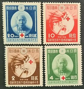 STAMPS JAPAN 1939 RED CROSS MINT HINGED - #2230