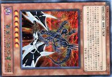 YUGIOH SECRET ULTRA RARE N° YMP1-JP001 Malefic Red-Eyes B. Dragon