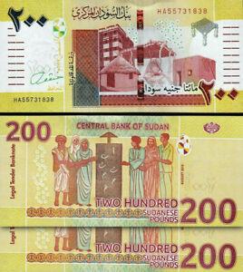 Sudan 200 Pounds 2019 (2020), UNC, 2 Pcs PAIR, Consecutive, P-NEW DESIGN