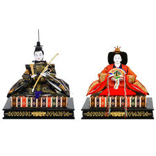 "Japanese 10.5""H HINA Doll Set w/ Stand For Girl's Day March 3 雛祭りMade in Japan"