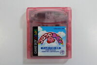 Koro Koro Kirby Tilt 'n' Tumble Nintendo Gameboy GB Japan Import US Seller MC743