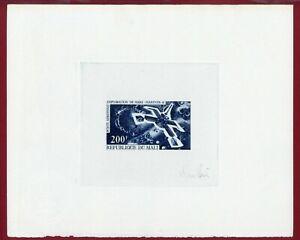 Mali 1971 #C123, Artist Signed Die Proof, Mariner 4, Space Explorations