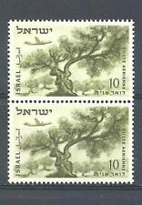 Israel 1953 Sc# C9 Airmail Olive tree Plane pair MNH