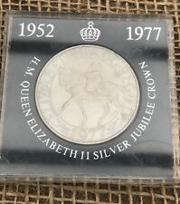 1977 Queen Elizabeth II silver jubilee crown coin - cased - Natwest Issue