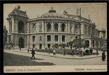 RUSSIA UKRAINE ODESSA THEATRE  LOUNATCHARSCY 1925