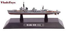 Eaglemoss Warships 1:1100 Asashio-class Destroyer IJN, Asashio, 1942 #51