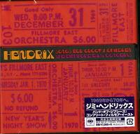 JIMI HENDRIX-BAND OF GYPSYS: COMPLETE FILLMORE EAST-JAPAN 5 CD+BOOK Ltd/Ed R38