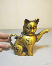 Chinese old  Hand engraving  Tibetan silver  A Fortune Cat   kettle