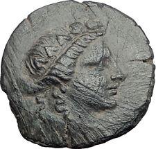 Prusias II Bithynian Kingdom 185BC Ancient Greek Coin Centaur Cheiron i64741