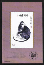 China 2016 Nat'l Best Stamp Popularity Poll S/S Monkey 2016年最佳郵票評選紀念