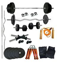 Aurion Brand New Home Gym Set 40Kg Weight+3Ft Curl+5Ft Plain Rod+All Accessories