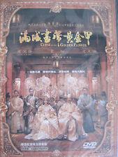 Curse of the Golden Flower Import DVD