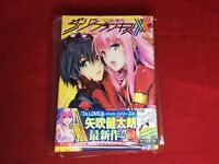 DARLING in the FRANXX vol.4 (Jump Comics) Japan import