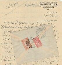 SAUDI ARABIA Rare Airmail Letterhead & Cover Tied 4p. Sent Medina to Cairo 1949