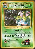 Erika's Venusaur Holo GYM No.003 Japanese Pokemon Card Nintendo From Japan F/S