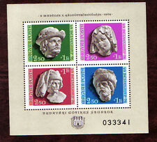 Hungary 1976. MS3037 (MNH) Stamp Day, Gothic statues