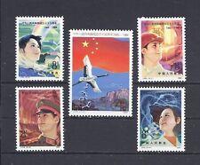 China PRC J105 Scott #1945-48 1984 Founding of PRC Single Set