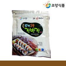 100 Sheets Korean Premium Roasted Seaweed Sushi Kimbap Nori yaki vaccum packed