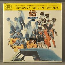 SLY & The Family STONE Greatest Hits Orig '07 JAPAN Mini LP CD MHCP-1310 NEW