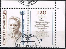 Russia Famous Polish Scientist Marie Skłodowska-Curie stamp 1987