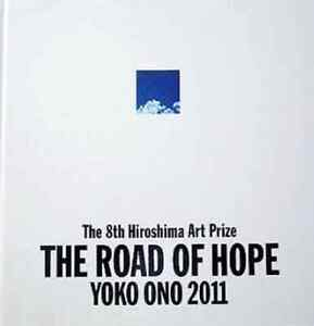 The 8th Hiroshima Art Prize THE ROAD OF HOPE YOKO ONO 2011 vol.2 Exhibition Book