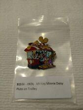 disney pin HKDL 91516 Mickie Minnie Daisy Pluto on trolly