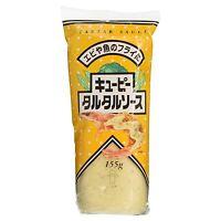 Kewpie Tartar Sauce, Japan, 155g