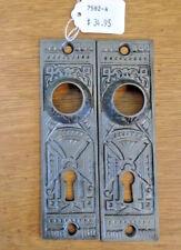 PAIR VINTAGE CAST STEEL EASTLAKE DOOR BACKPLATES  (7582-1)