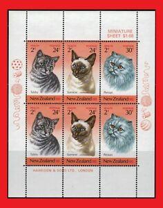 ZAYIX - 1982 New Zealand B117a MNH - Cats miniature sheet